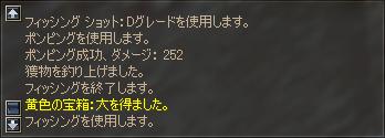 b0056117_6311491.jpg