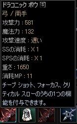 b0016320_14245553.jpg