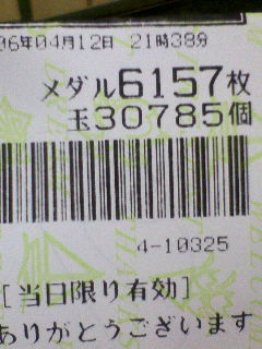 f0065228_23501959.jpg