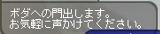 f0099238_2265663.jpg