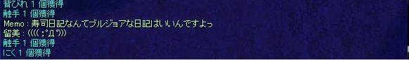 b0075946_20131070.jpg