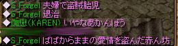 b0073151_1859085.jpg