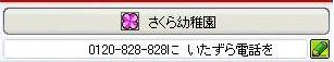 e0020055_22405922.jpg
