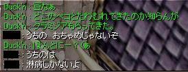 b0076861_221882.jpg