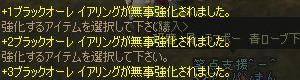 f0094573_11514259.jpg