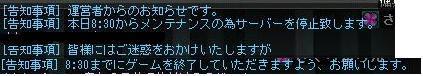 f0095185_941536.jpg