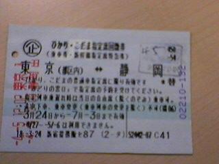 f0101100_14281630.jpg