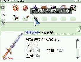 c0052014_16504474.jpg