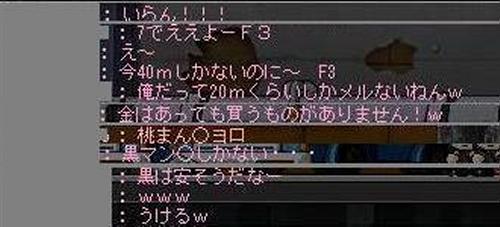 f0049518_19524466.jpg