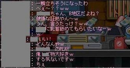 f0049518_19525748.jpg