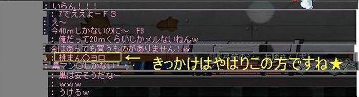 f0049518_19575413.jpg