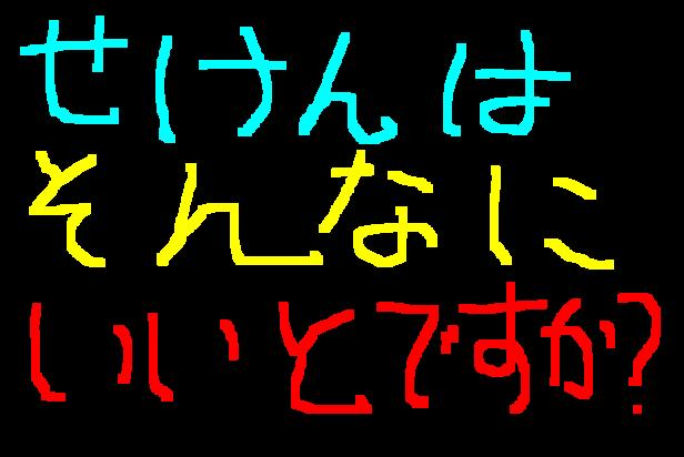 f0056935_2113843.jpg