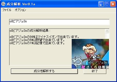 e0020055_336725.jpg