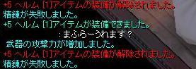 b0076861_15457.jpg