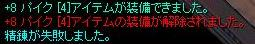 b0076861_15918.jpg