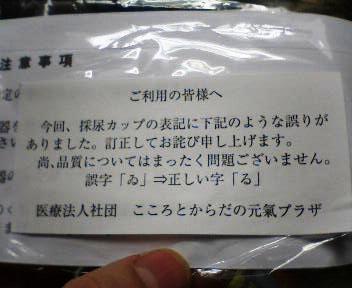 b0009665_0213191.jpg