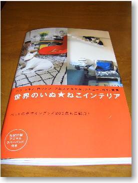c0011766_20115920.jpg