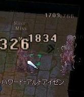 e0065378_1883630.jpg