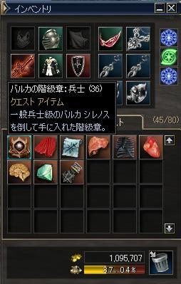 f0004387_14114740.jpg