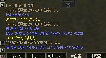 f0100787_6573383.jpg
