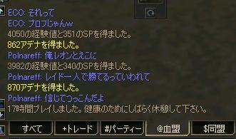 f0100787_6574747.jpg