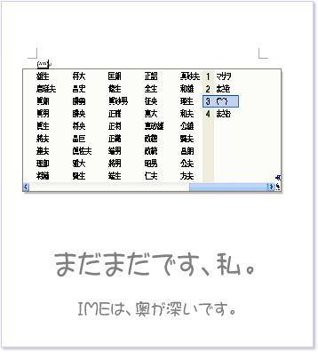 d0030994_19405564.jpg