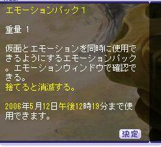 f0078394_16472087.jpg