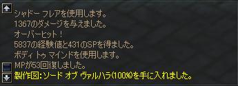 f0086095_9504180.jpg