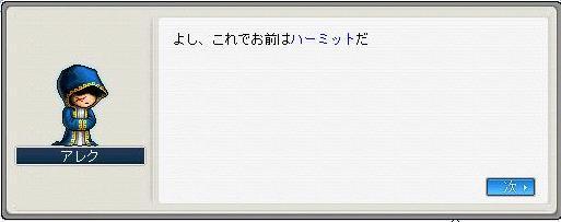 f0070197_22221816.jpg