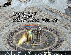 f0001600_21182067.jpg