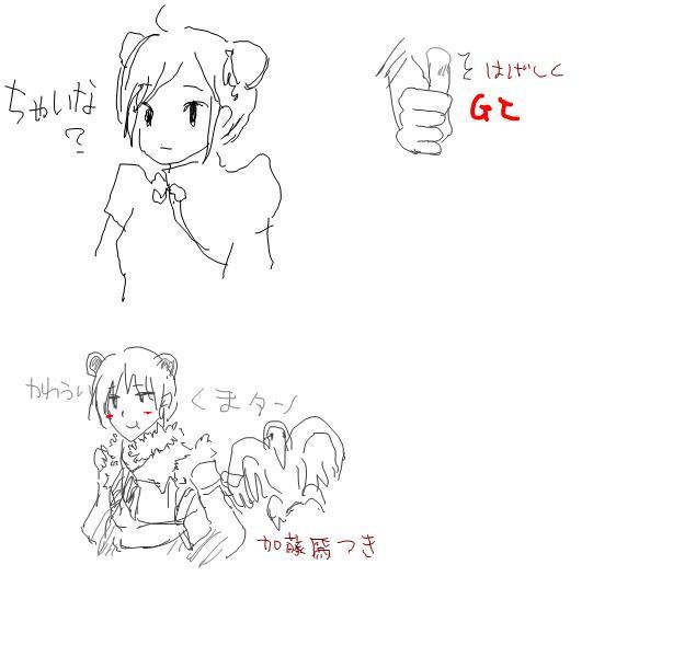 b0038903_310199.jpg