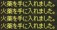 a0059204_9371229.jpg