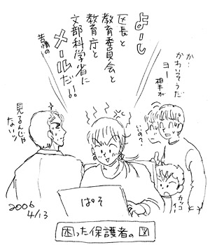 b0019611_16492023.jpg