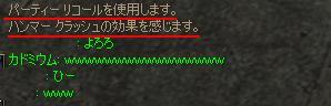 f0034124_2565664.jpg