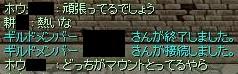 a0038929_1357612.jpg