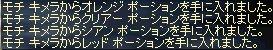 f0070833_2064195.jpg