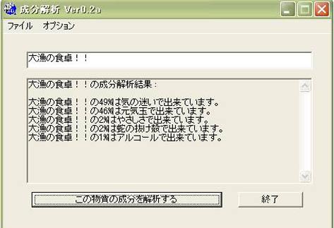 f0002335_15524.jpg