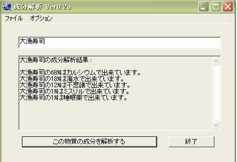 f0002335_161199.jpg