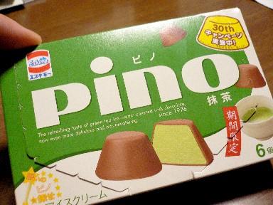 pino 季節限定 抹茶味_c0035843_2315948.jpg
