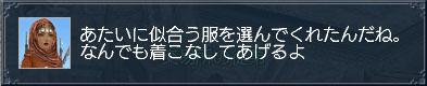 f0031243_17185743.jpg