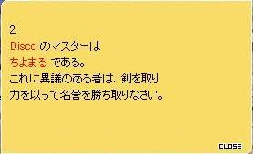 f0077445_1993044.jpg
