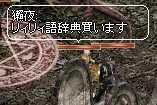 b0032347_18514212.jpg