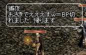 b0032347_19121366.jpg