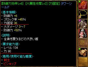 b0073151_1644131.jpg