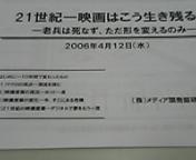 f0002751_23564727.jpg