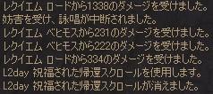 a0030061_20305173.jpg