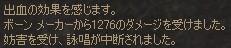 a0030061_20311056.jpg