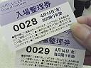 a0027862_16324895.jpg