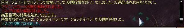f0013578_1174740.jpg