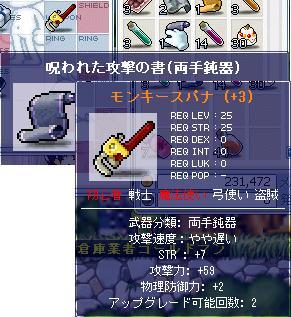 c0060383_17213030.jpg